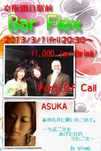 Image_1361612260842204