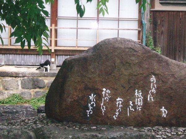 初夏の祇園