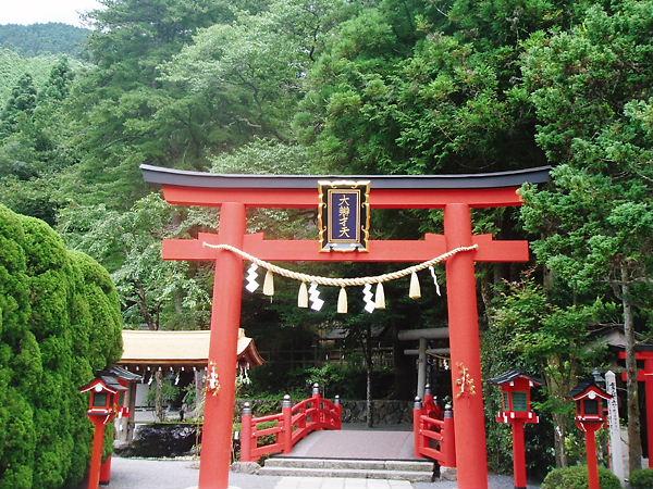 天河神社にて