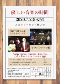 23_inshoku_open_01_20200509222301
