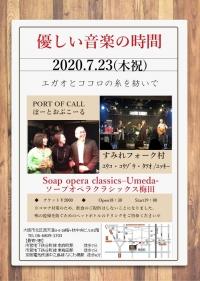 Photo_20200710232701